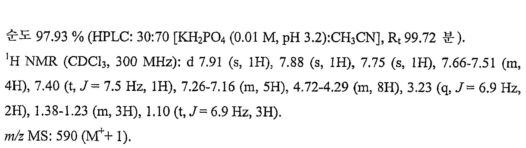Figure 112007055602908-pct00280