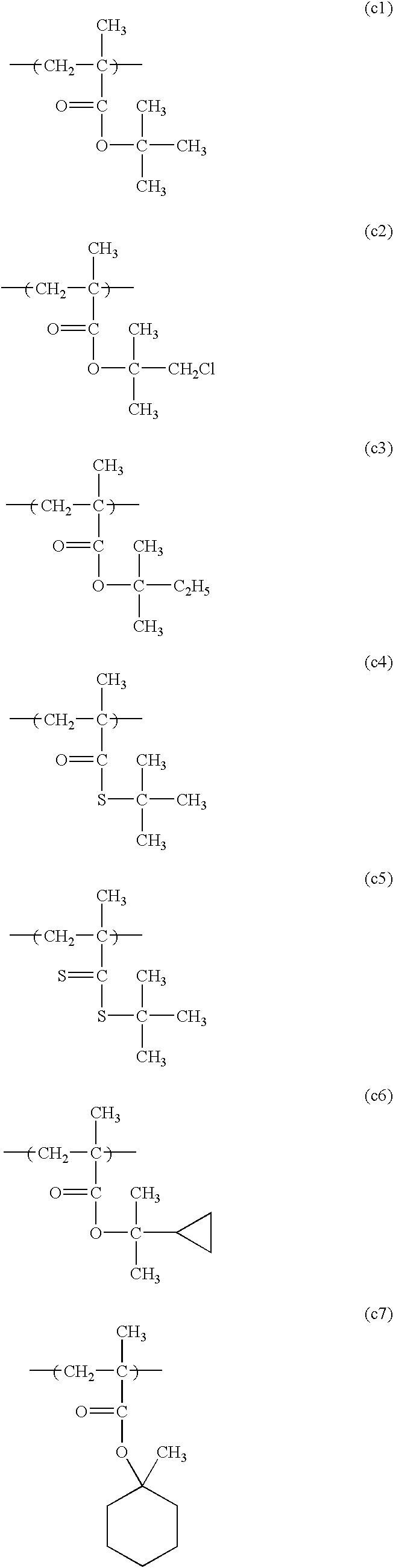 Figure US06492091-20021210-C00024