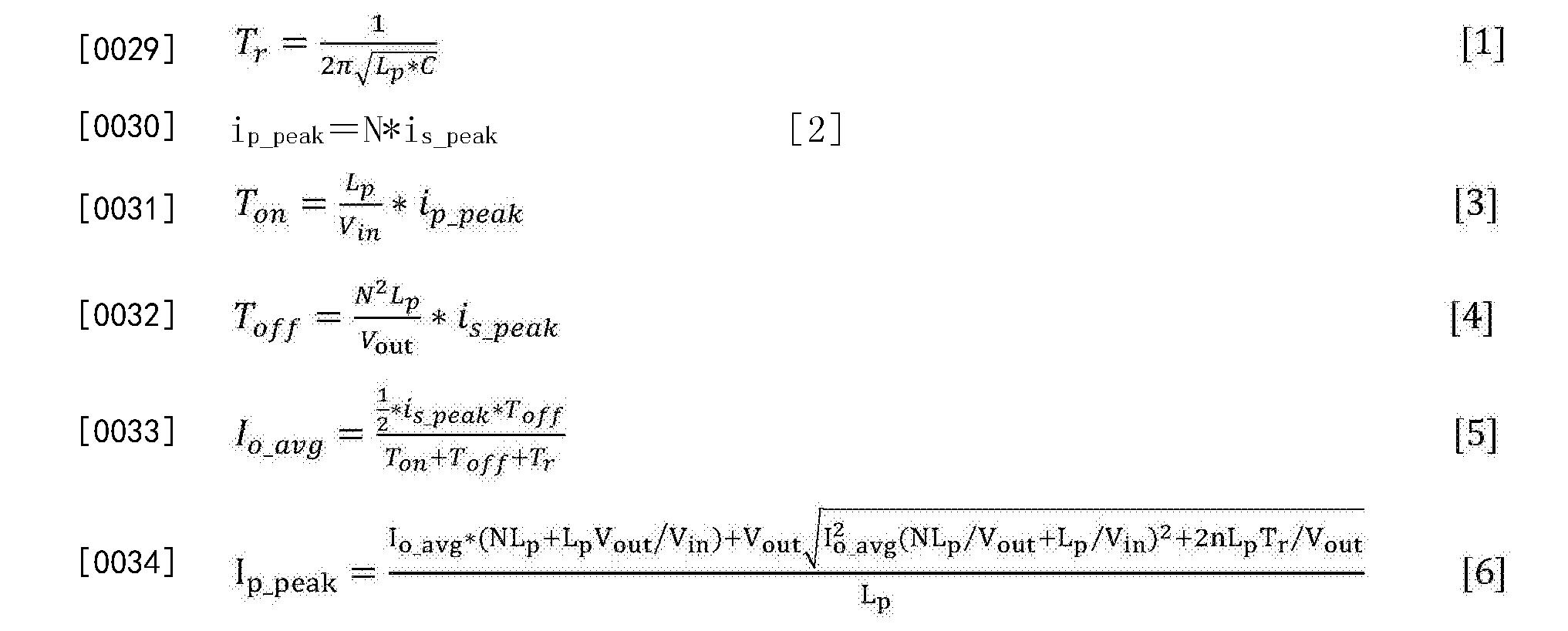 Figure CN105576986AD00071