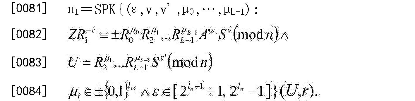 Figure CN104782077BD00122