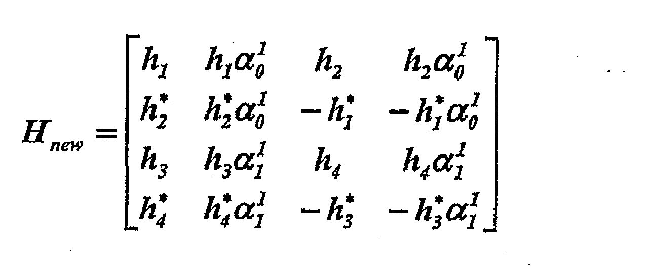 Figure CN1969522BD00221