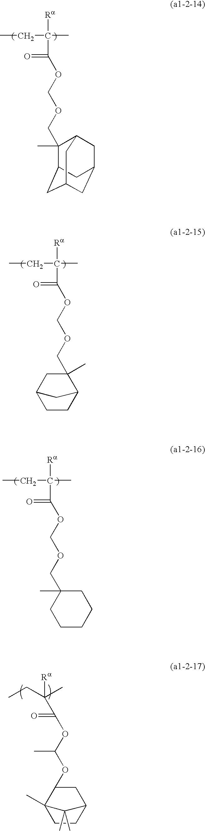 Figure US20100136480A1-20100603-C00030