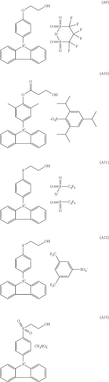 Figure US20110183258A1-20110728-C00023