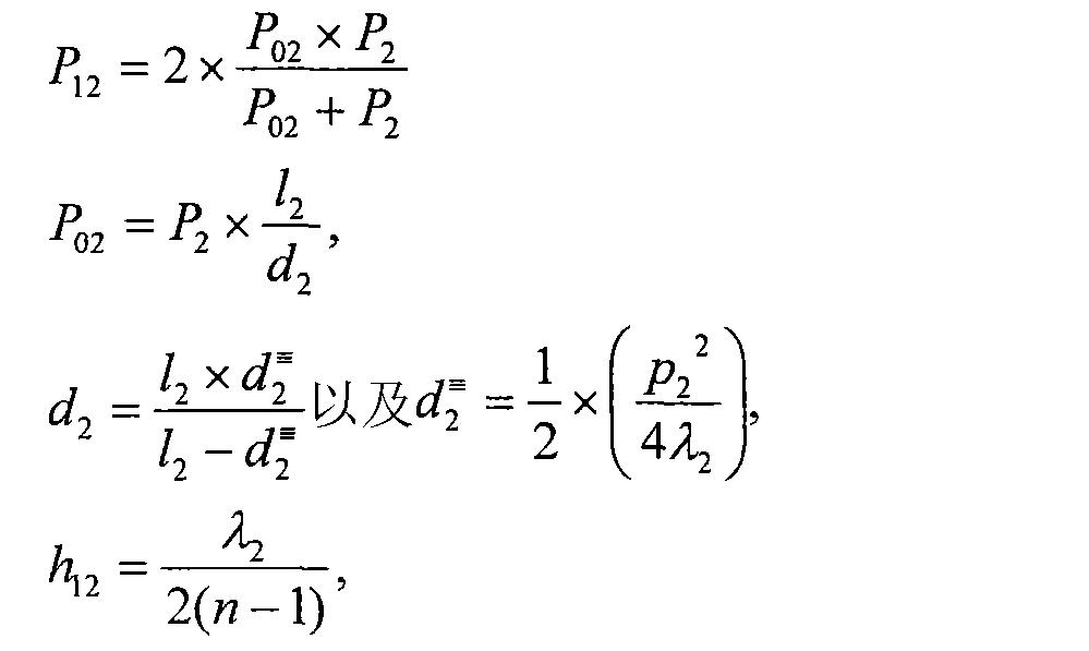 Figure CN101036582BD00112