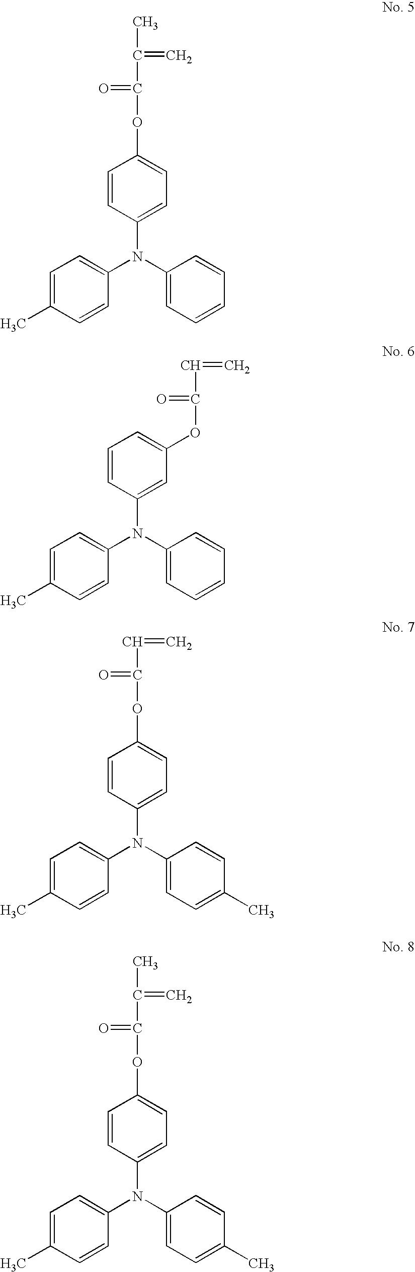Figure US07824830-20101102-C00020