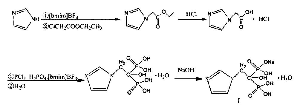 Figure CN104610357AD00061
