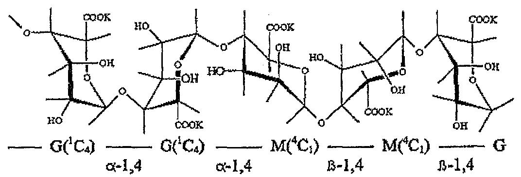 Figure 112013074992188-pat00002
