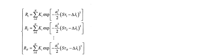 Figure CN101267254BC00031
