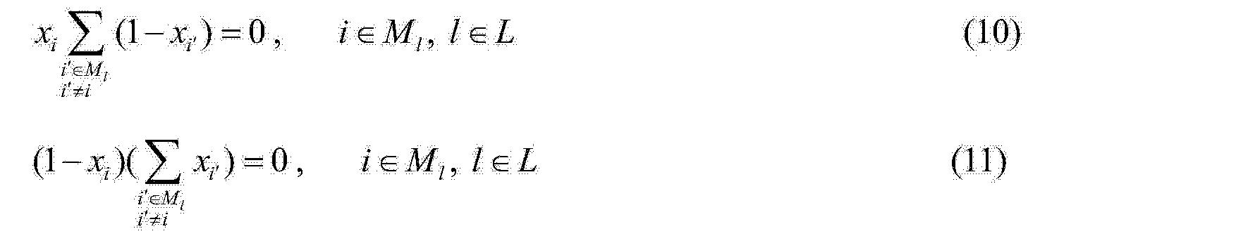 Figure CN103489091AC00037