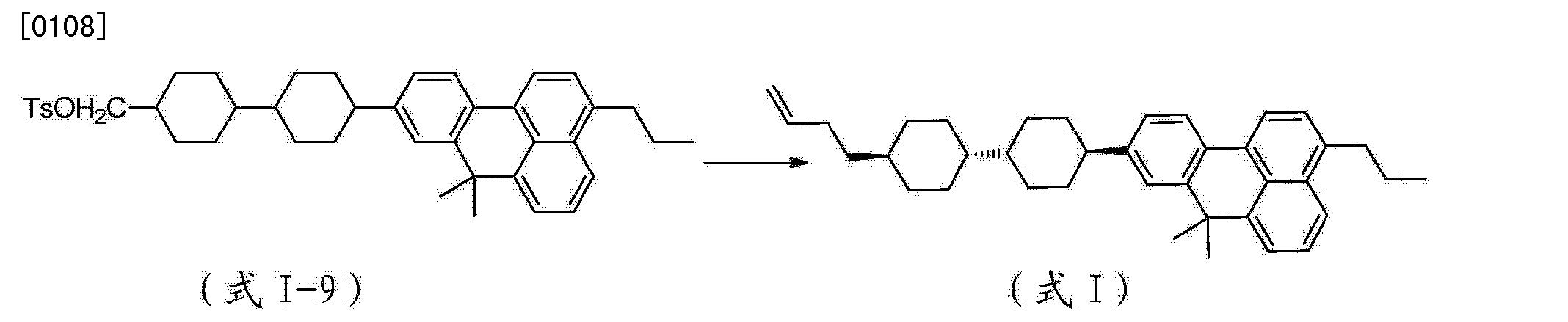 Figure CN104496742AD00174