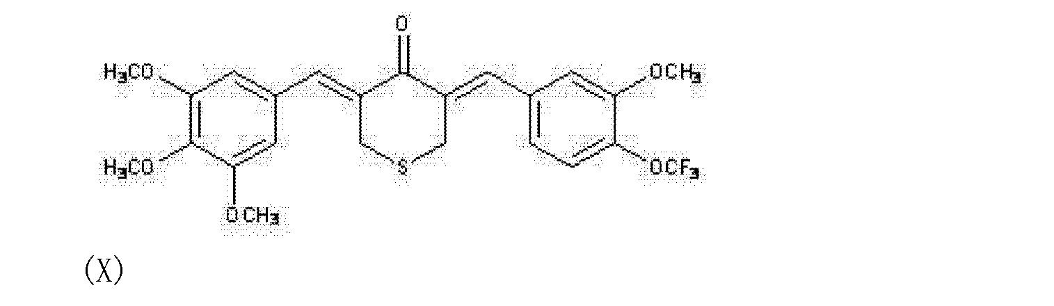 Figure CN102180849AD00093