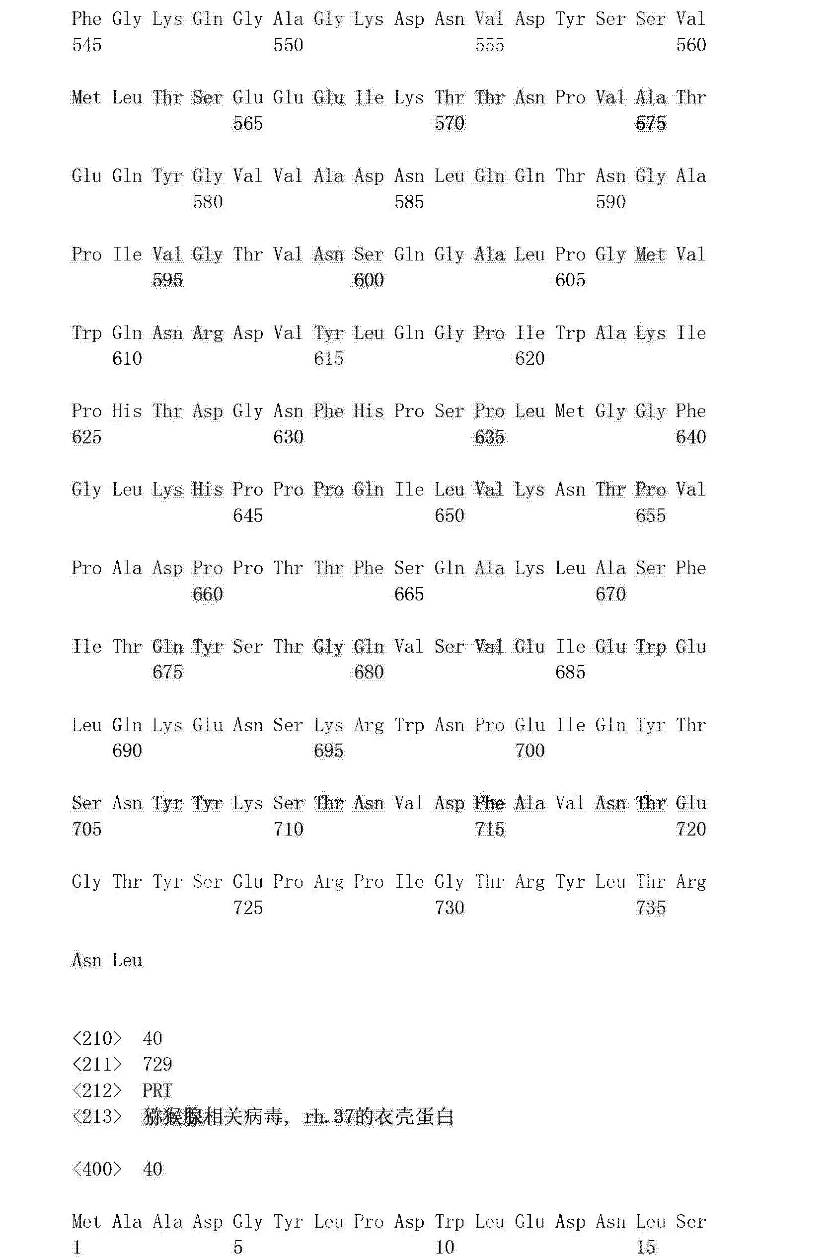 Figure CN102994549AD01151