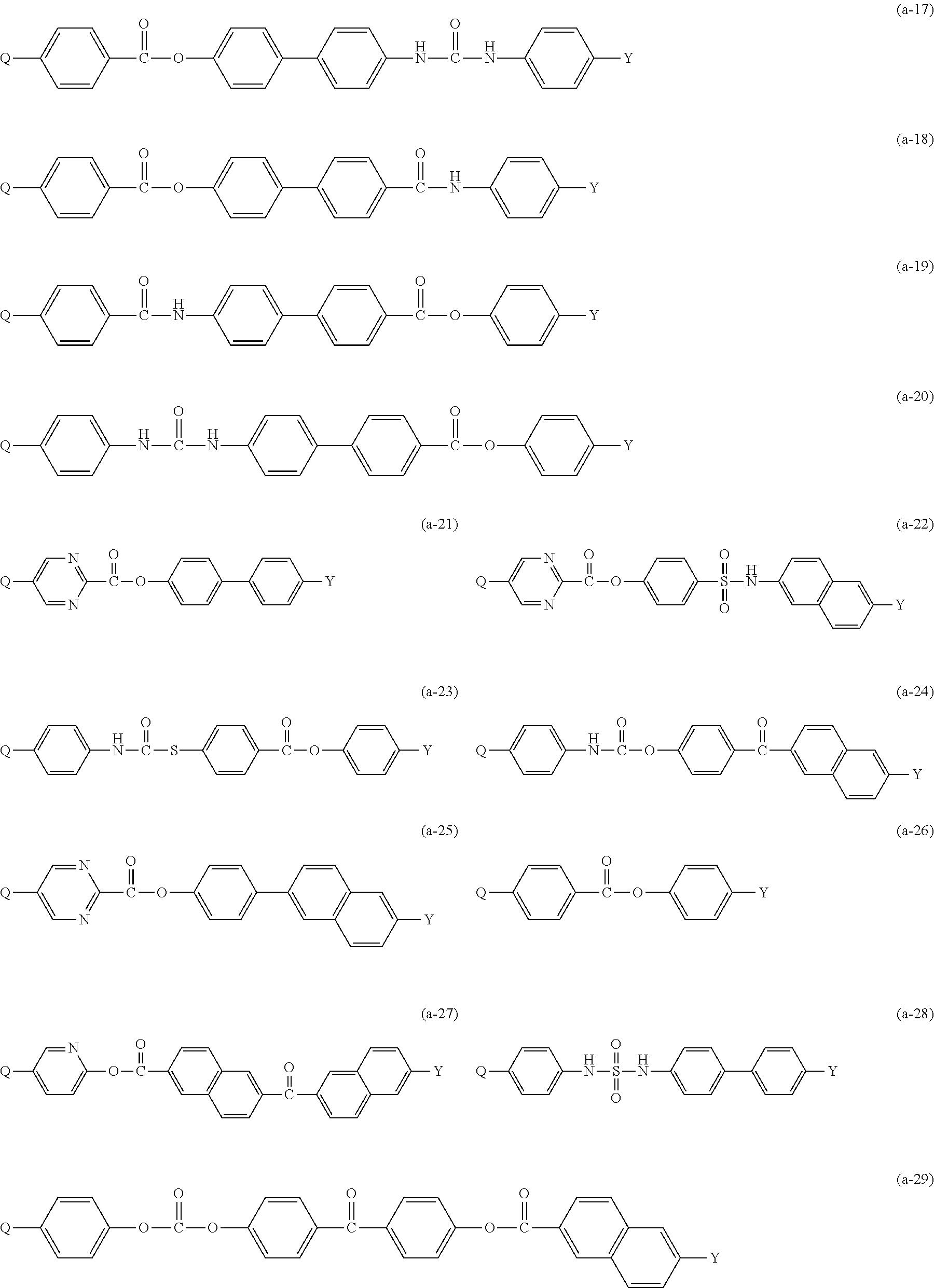 Figure US08981625-20150317-C00007