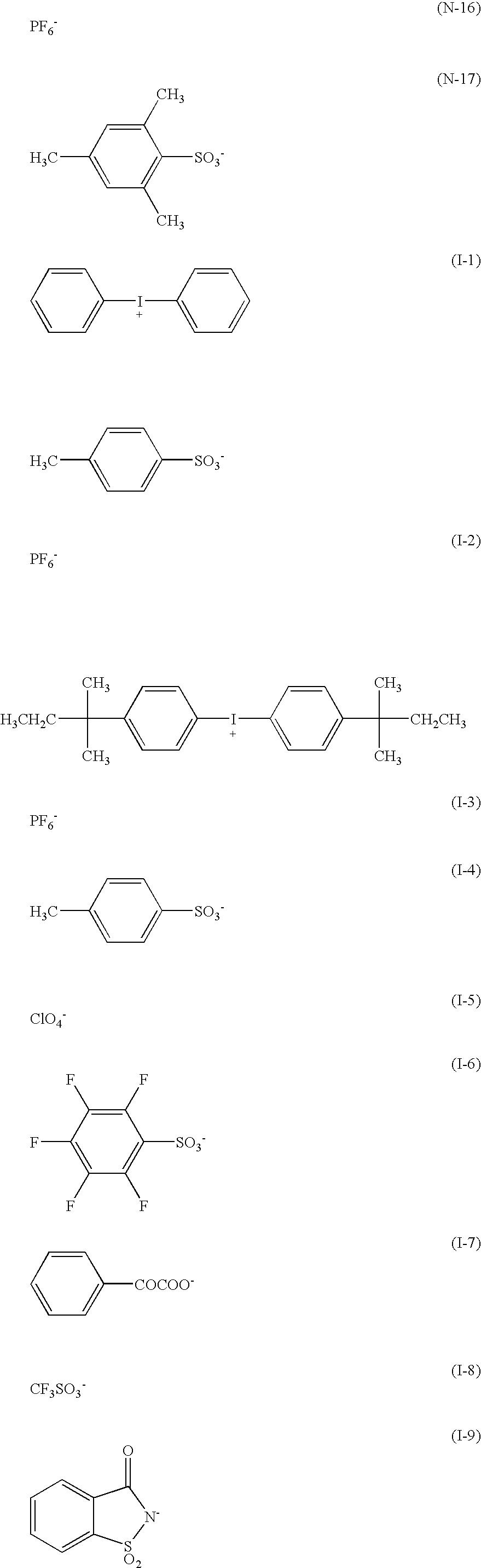 Figure US20050153239A1-20050714-C00078