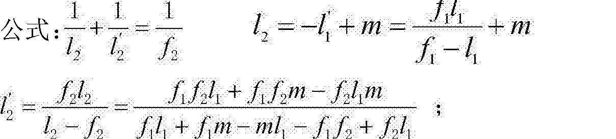 Figure CN104007556BC00022