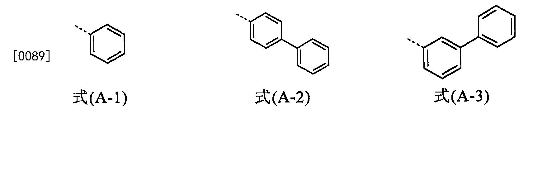 Figure CN107949561AD00152
