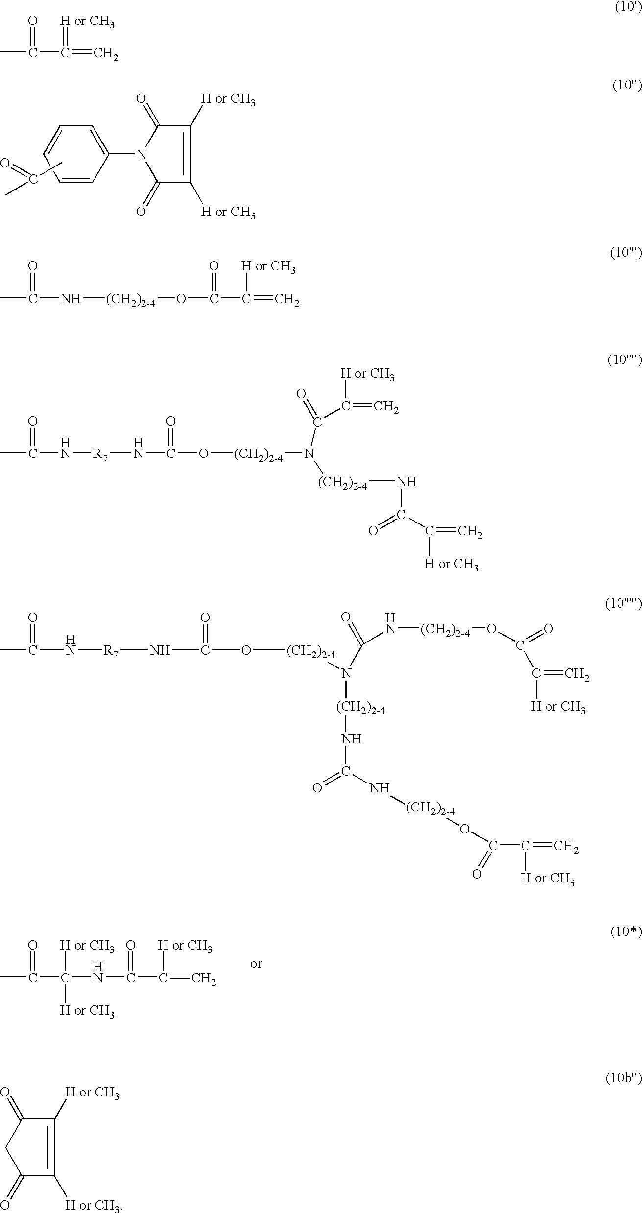 Figure US20050113549A1-20050526-C00010