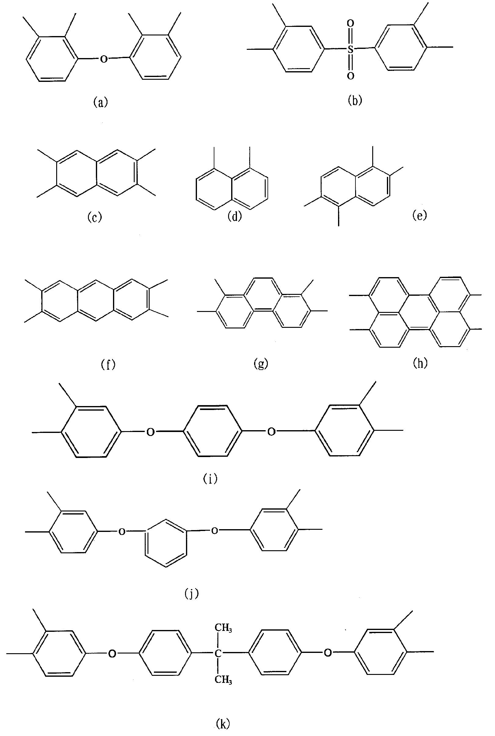Figure 112008020477754-PCT00003