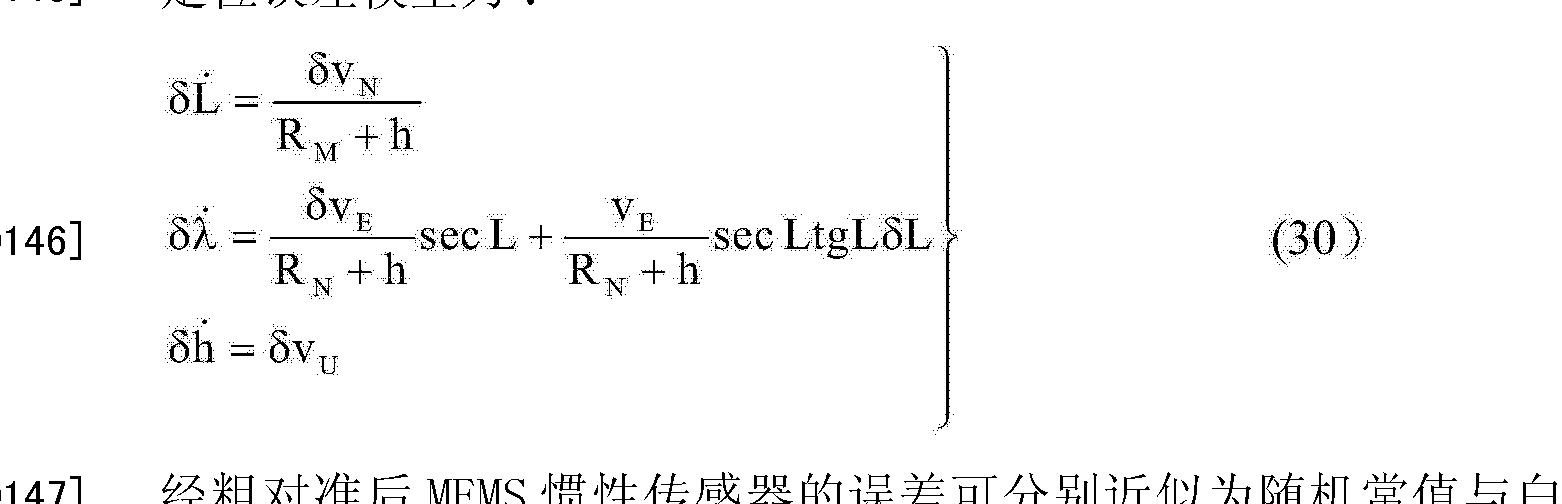 Figure CN103759730AD00153