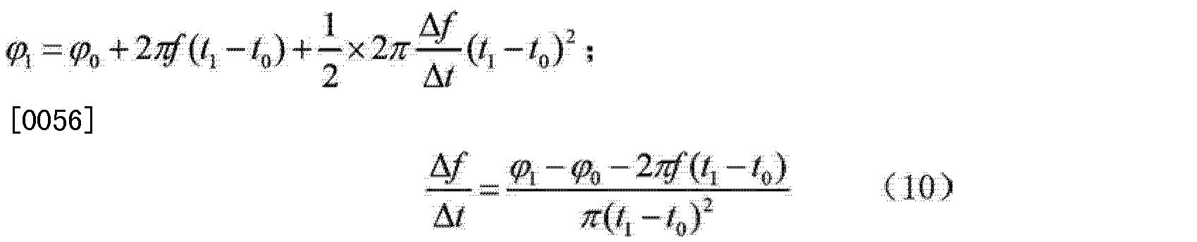Figure CN102798776BD00085