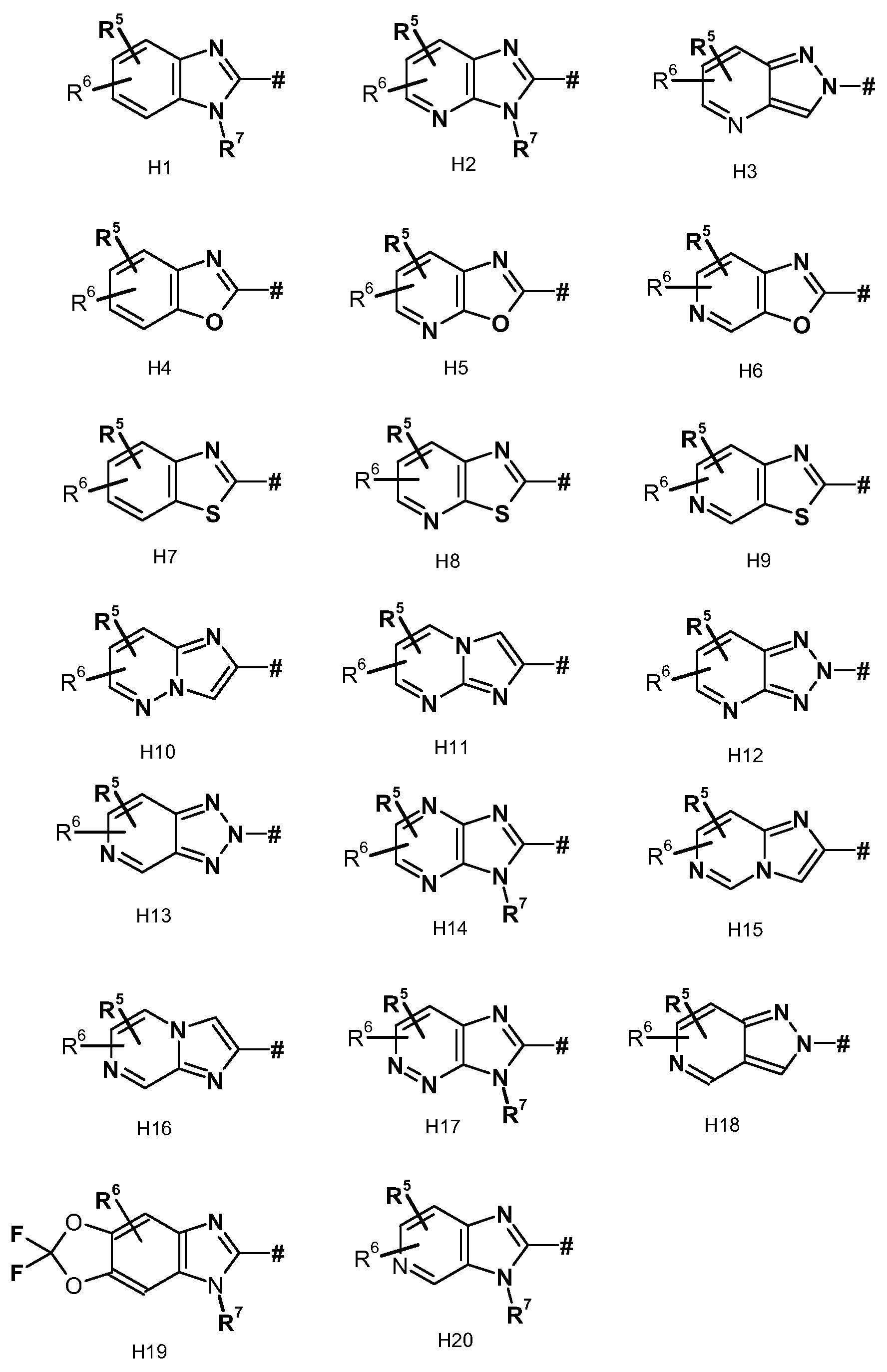 Kr20180098410a Heterocyclenes Derivatives As Pest Control Agents Google Patents