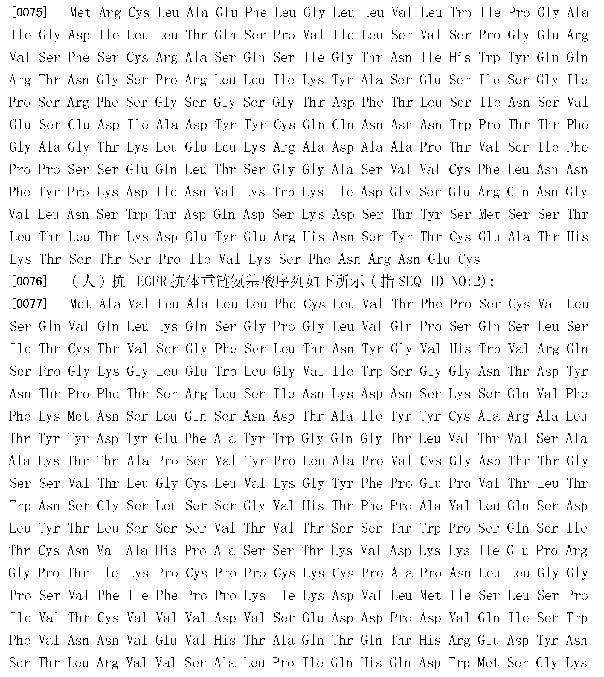 Figure CN104379601AD00291