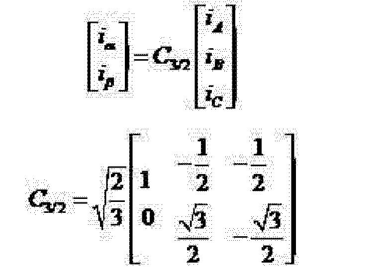 Figure CN104158457AD000425