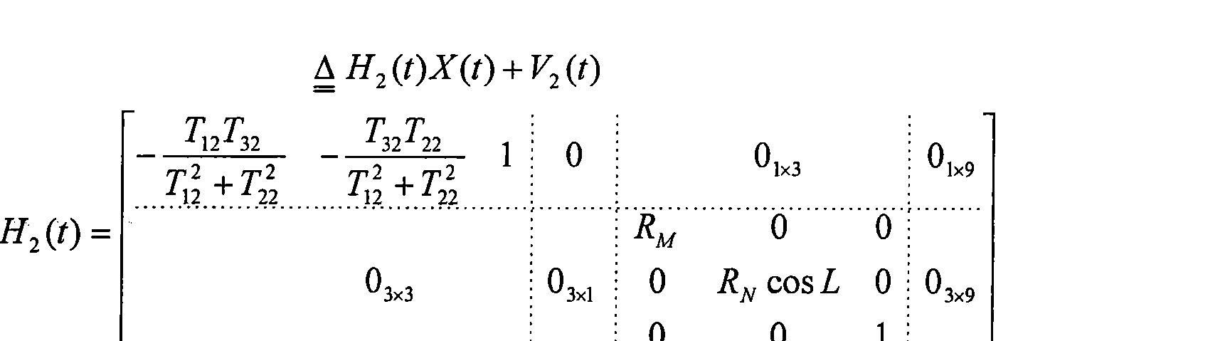 Figure CN101270993BD00183