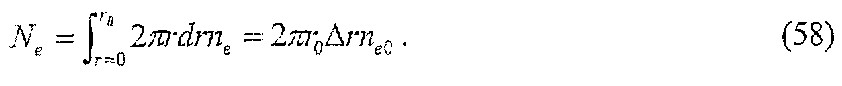 Figure 112007009880455-PAT00117