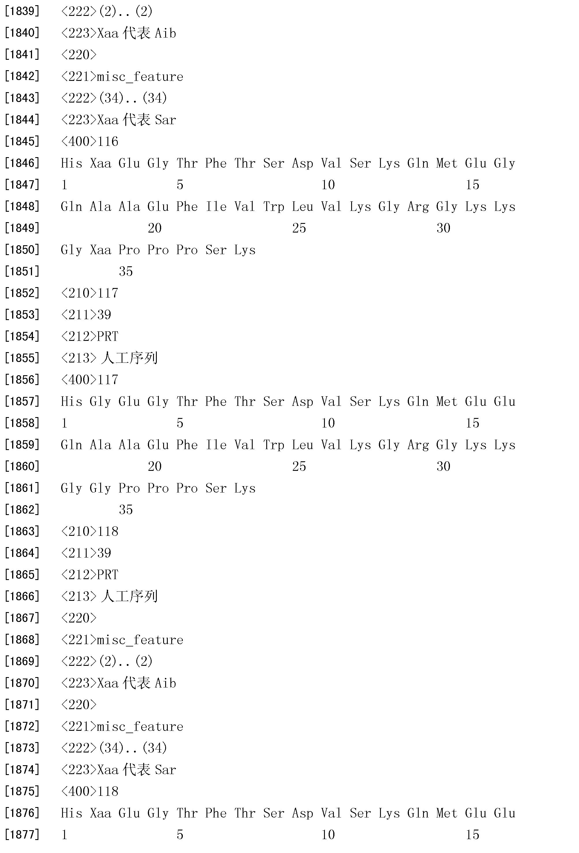 Figure CN101987868BD00631