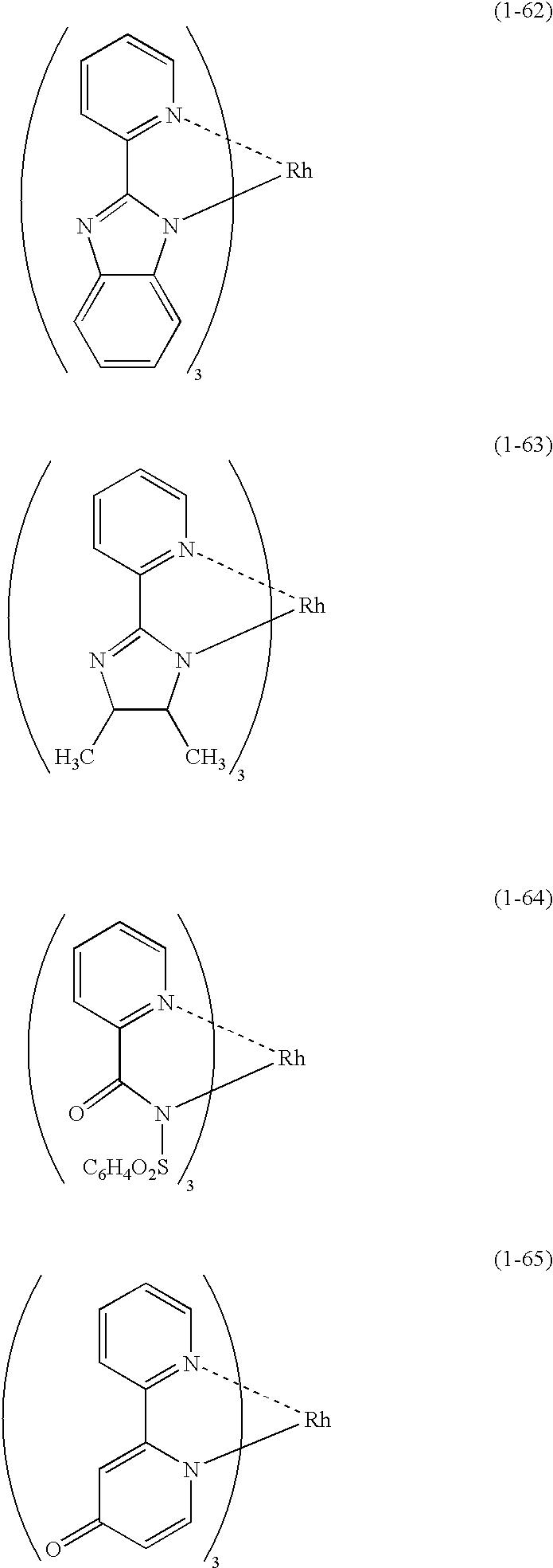 Figure US20020134984A1-20020926-C00024