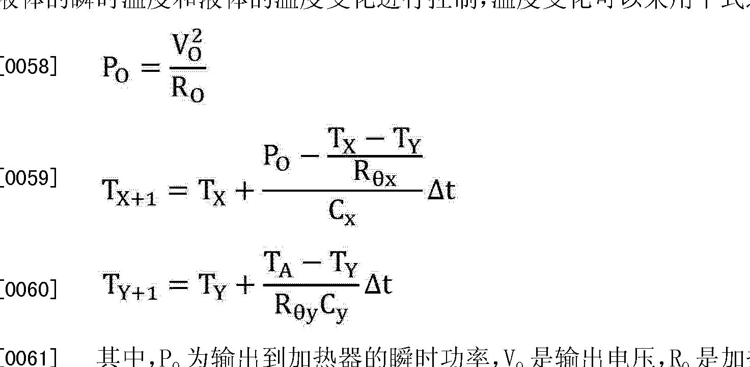 Figure CN103404969AD00082