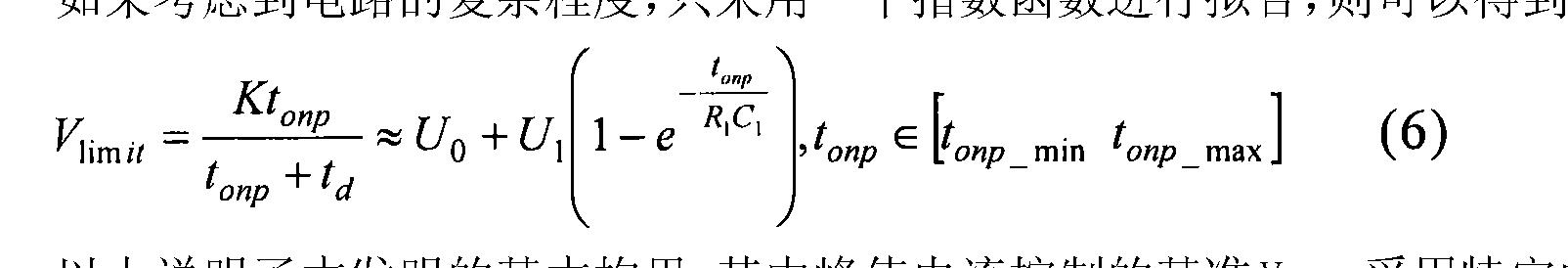 Figure CN101976960BD00072
