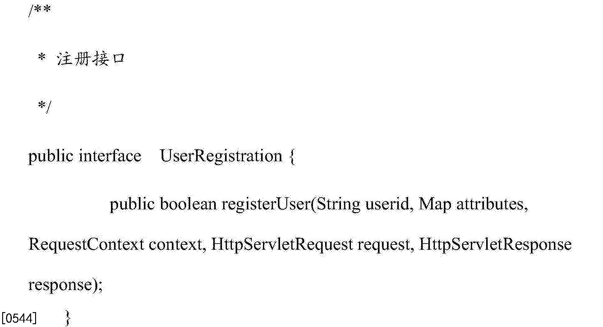 Figure CN104255007BD00671