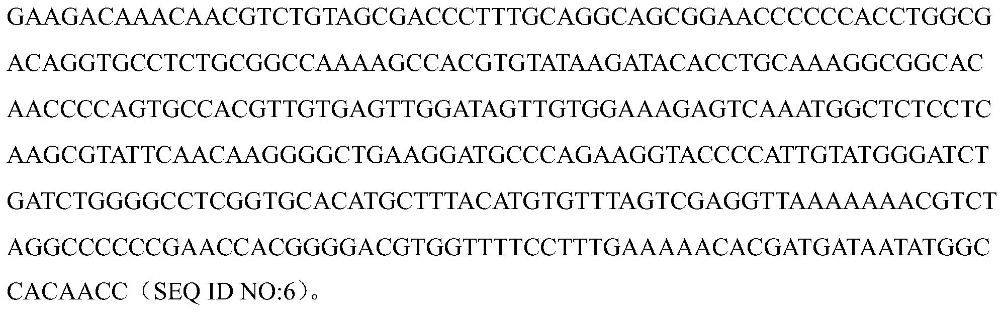 Figure PCTCN2017092377-appb-000007
