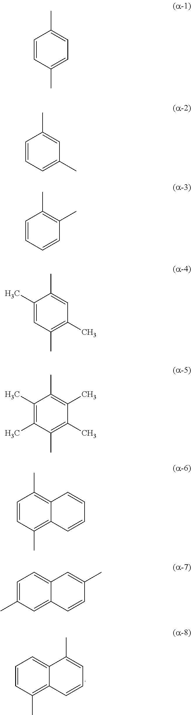 Figure US09240558-20160119-C00078