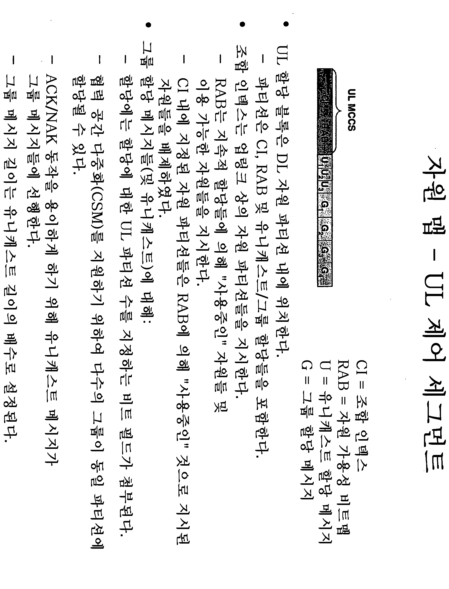 Figure 112016018236900-pat00075