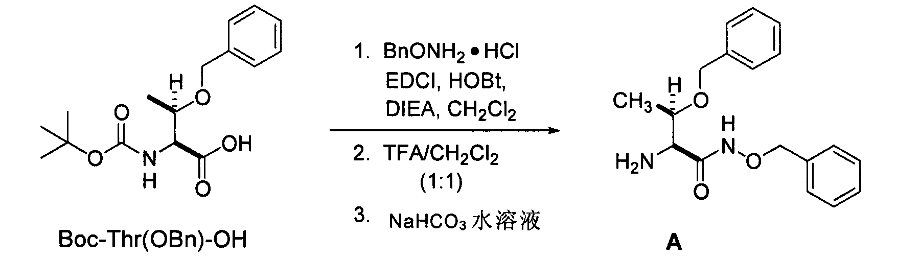 Figure CN102267924AD00712
