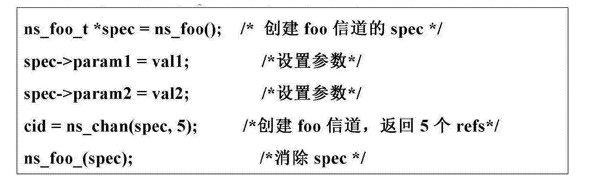 Figure CN104011701BD00531