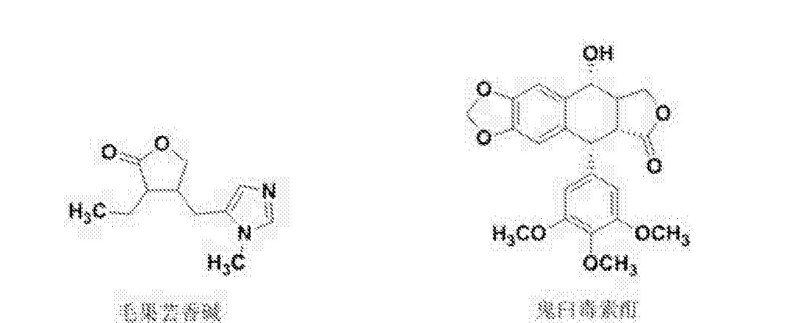 Figure CN105837535AD00041