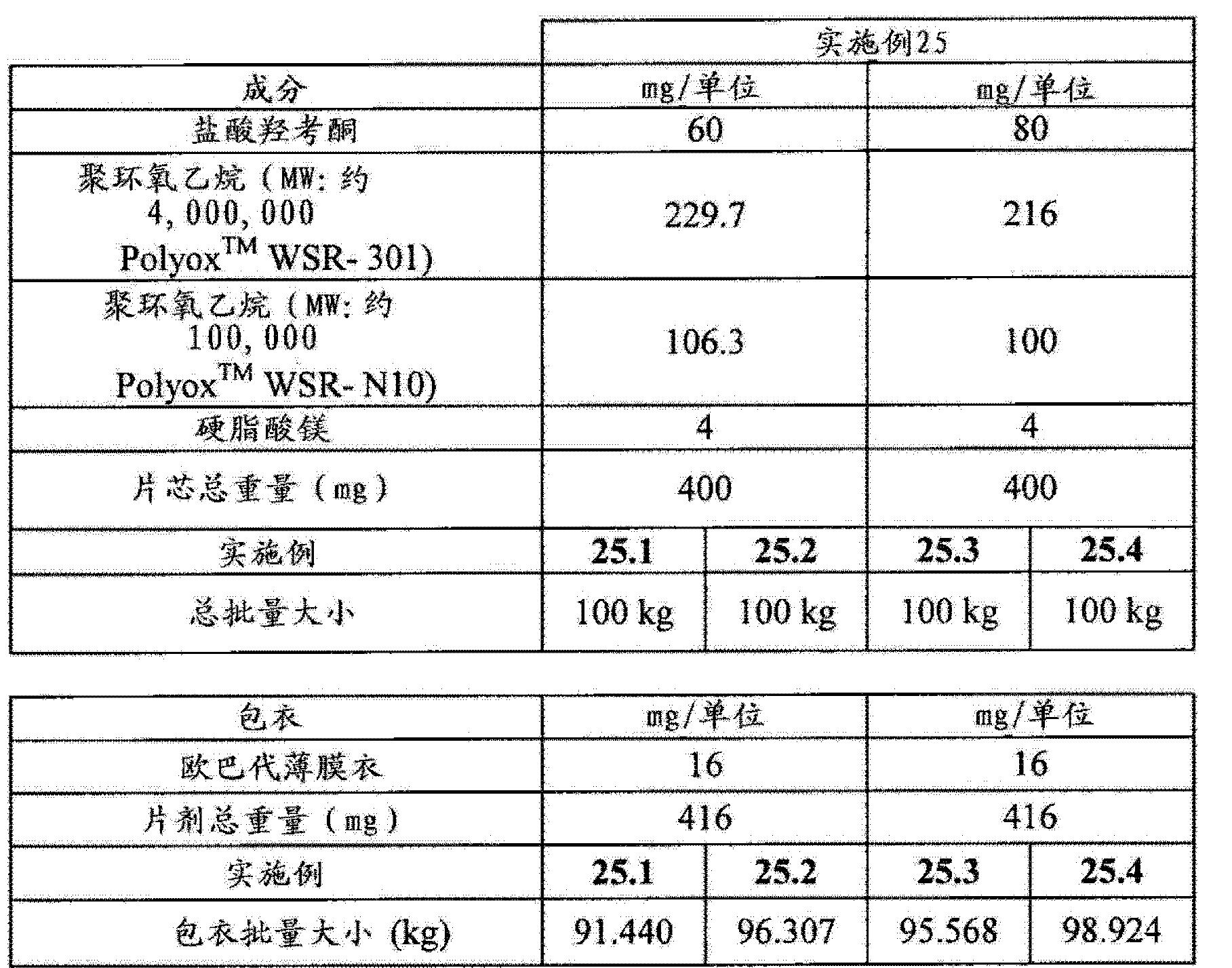 Figure CN102657630AD01392