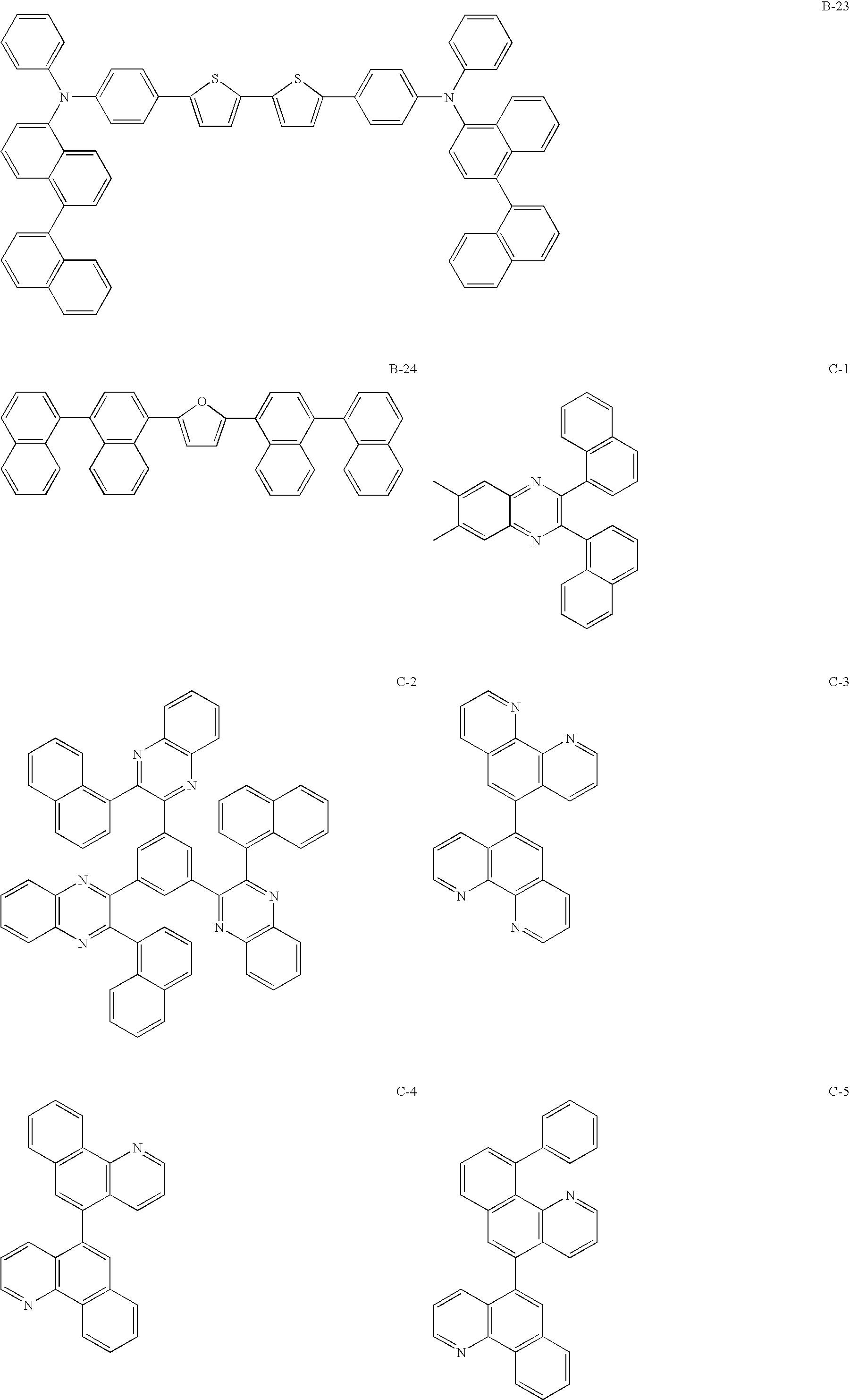 Figure US20040062951A1-20040401-C00035