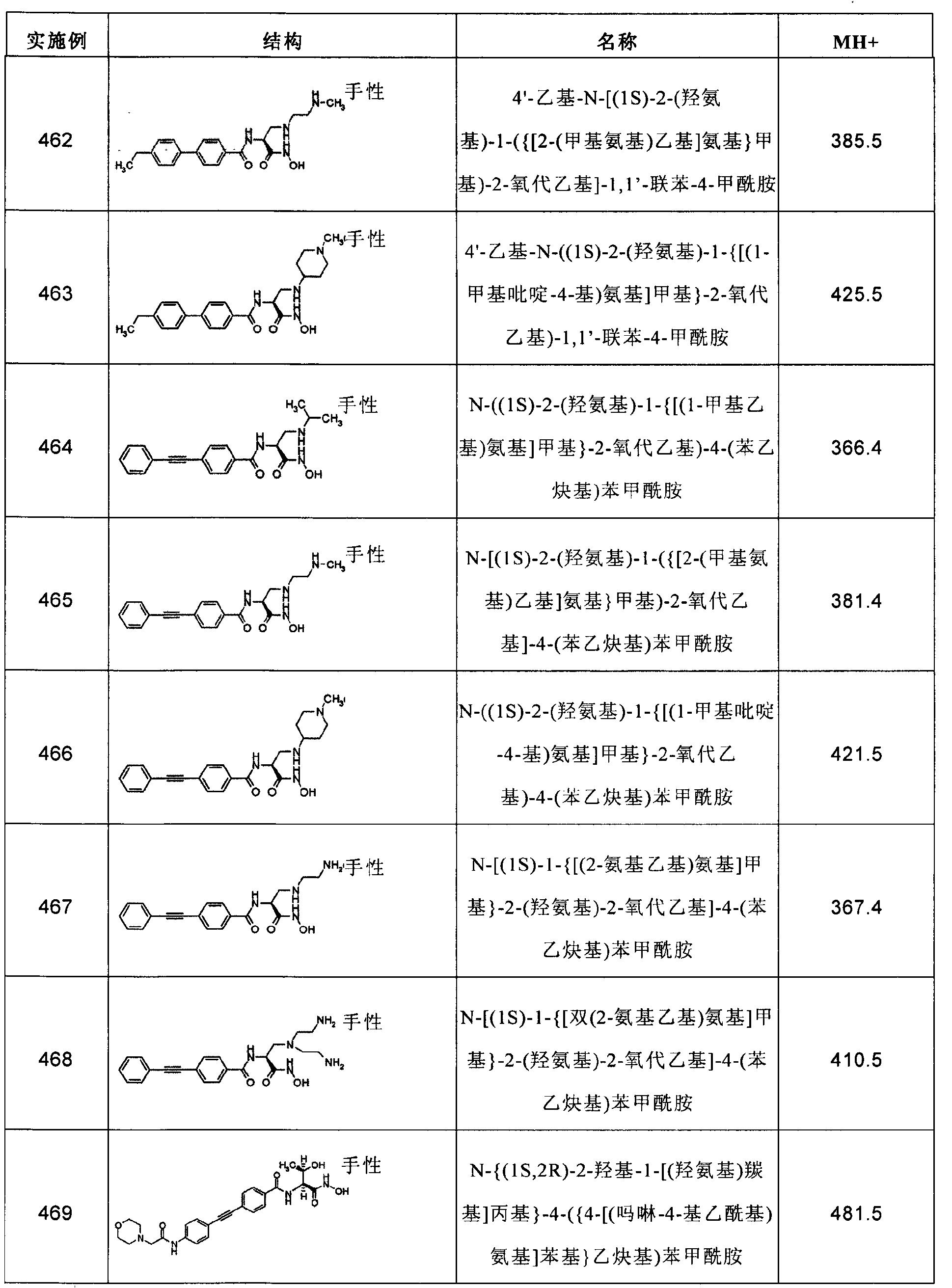Figure CN102267924AD01771