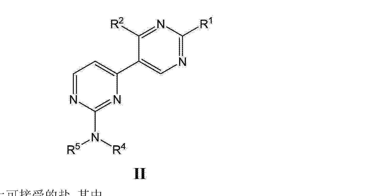 Figure CN103270026AD00091