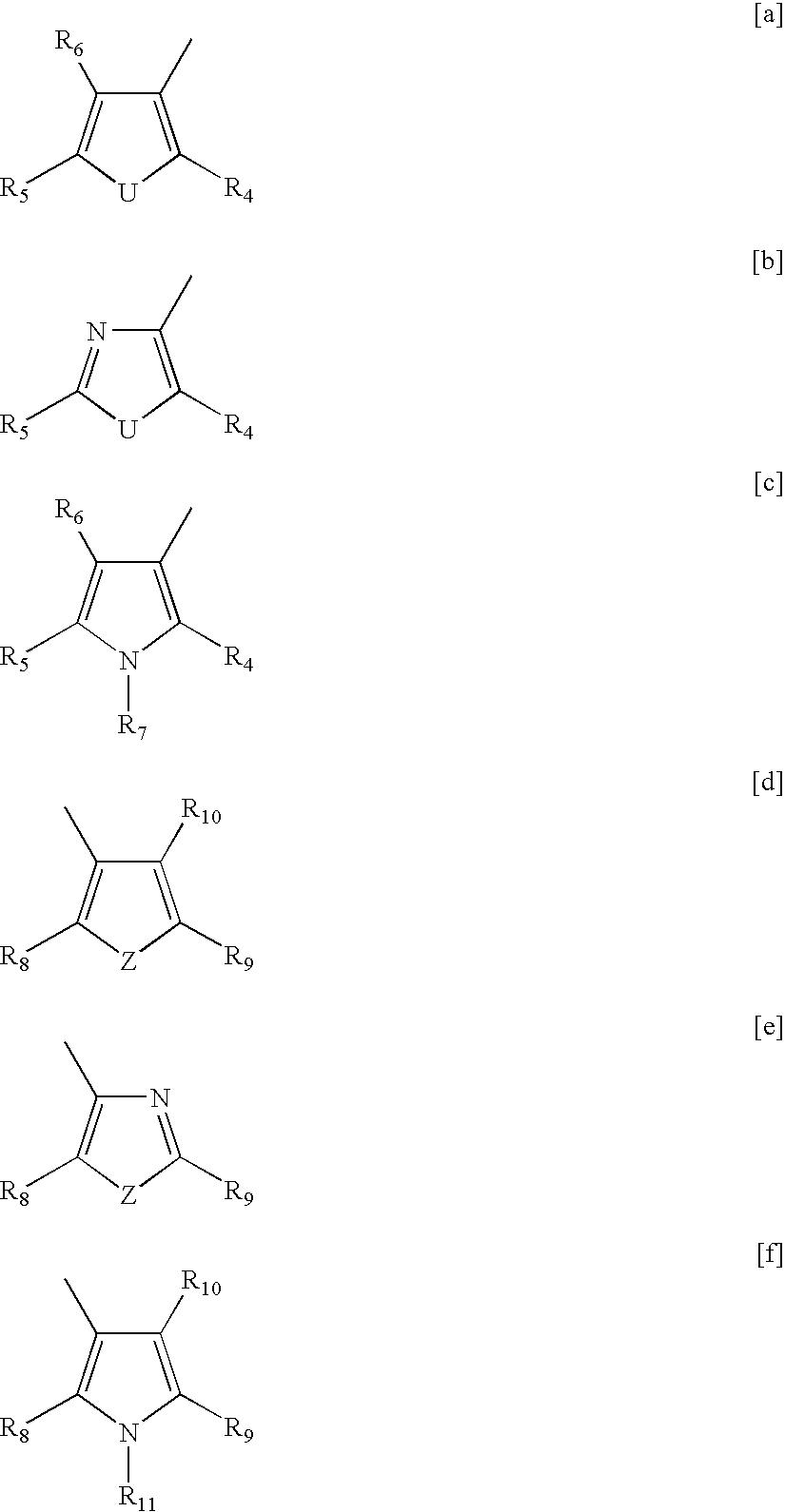 Figure US07572560-20090811-C00015