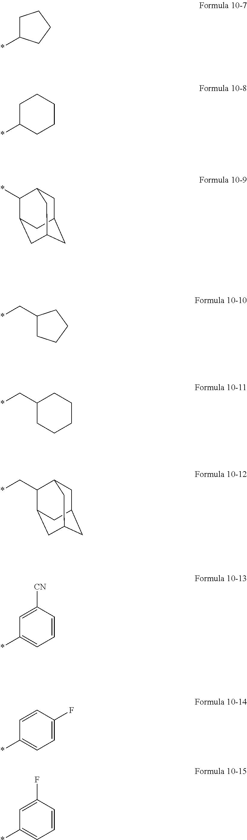 Figure US20160155962A1-20160602-C00005