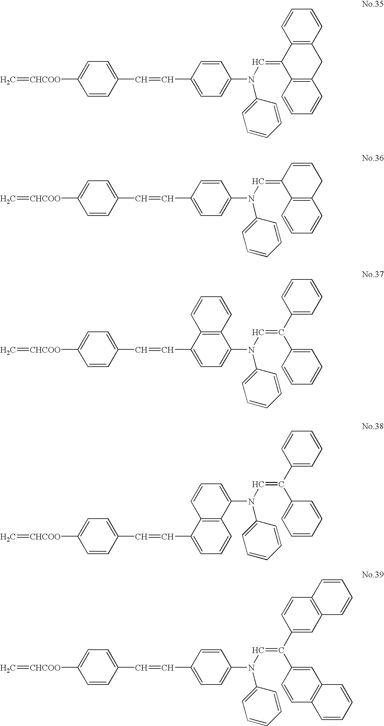 Figure US20060078809A1-20060413-C00013