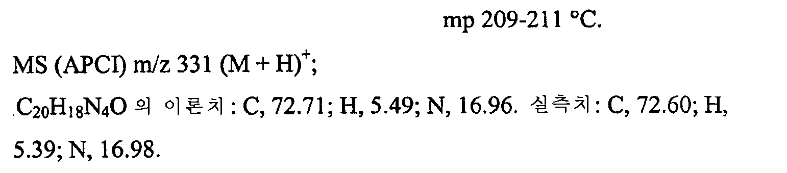 Figure 112006044743181-pct00048