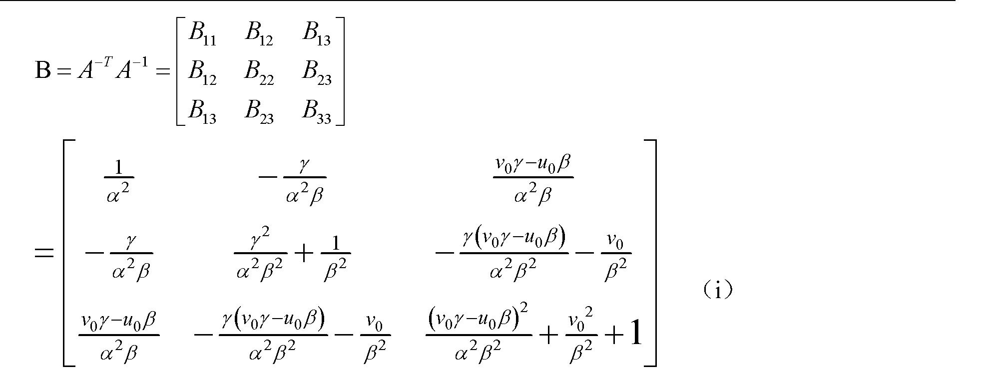 Figure CN102353340AC00031