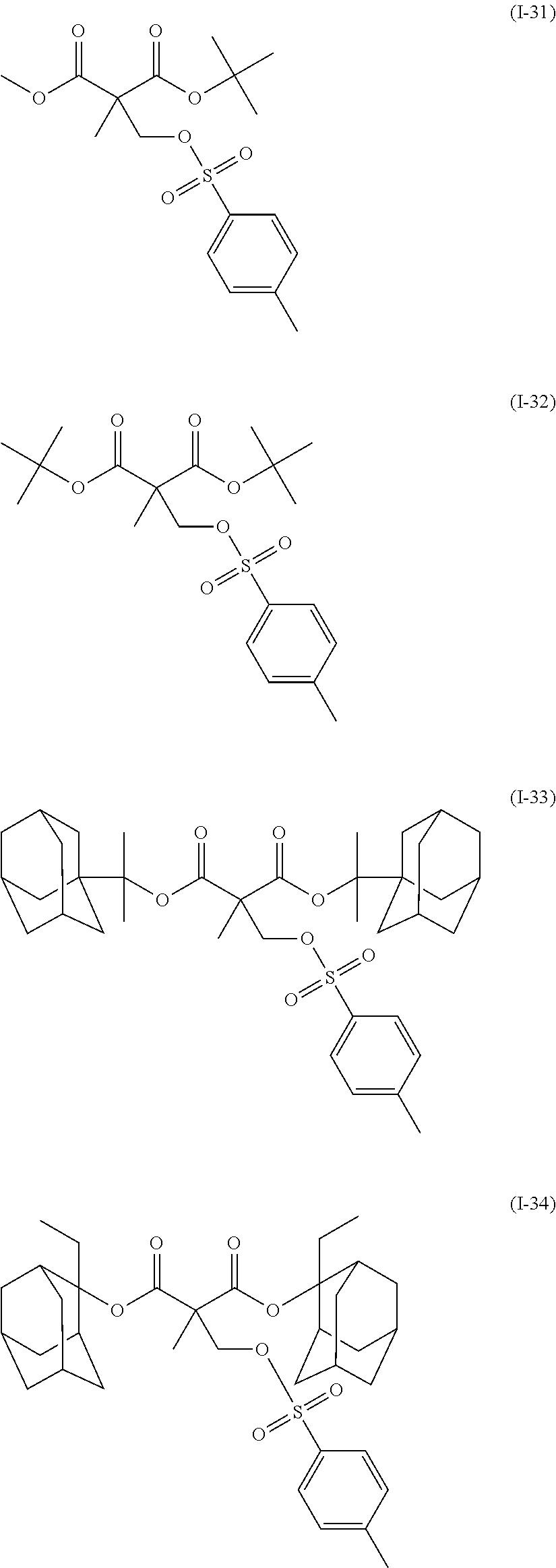 Figure US20110183258A1-20110728-C00089